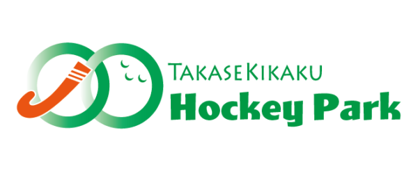 【公式】TAKASE KIKAKU Hockey Park